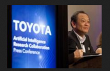 Toyota Establishes Collaborative Research Centers with MIT and Stanford to Accelerate Artificial Intelligence Research